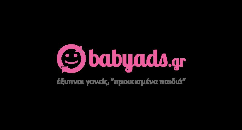 Baby Ads  607cc95553f