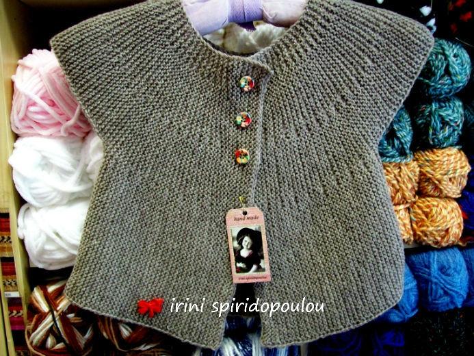 09dcab760a6 Στο κατάστημά μας μπορείτε να αγοράσετε το πλεκτα ρουχα χειροποίητα από  IRINI SPI,κλωστές και νήματα για πλέξιμο,δαιχομασται παραγγελιες